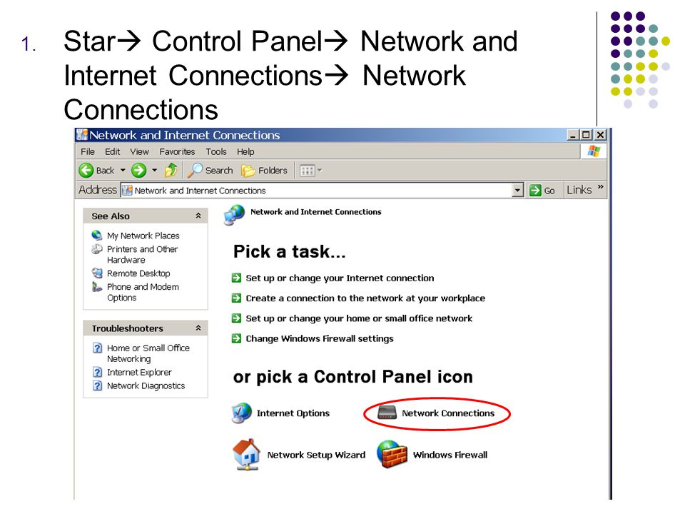 Star Control Panel Network and Internet Connections Network Connections