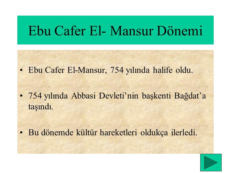Ebu Cafer El- Mansur Dönemi
