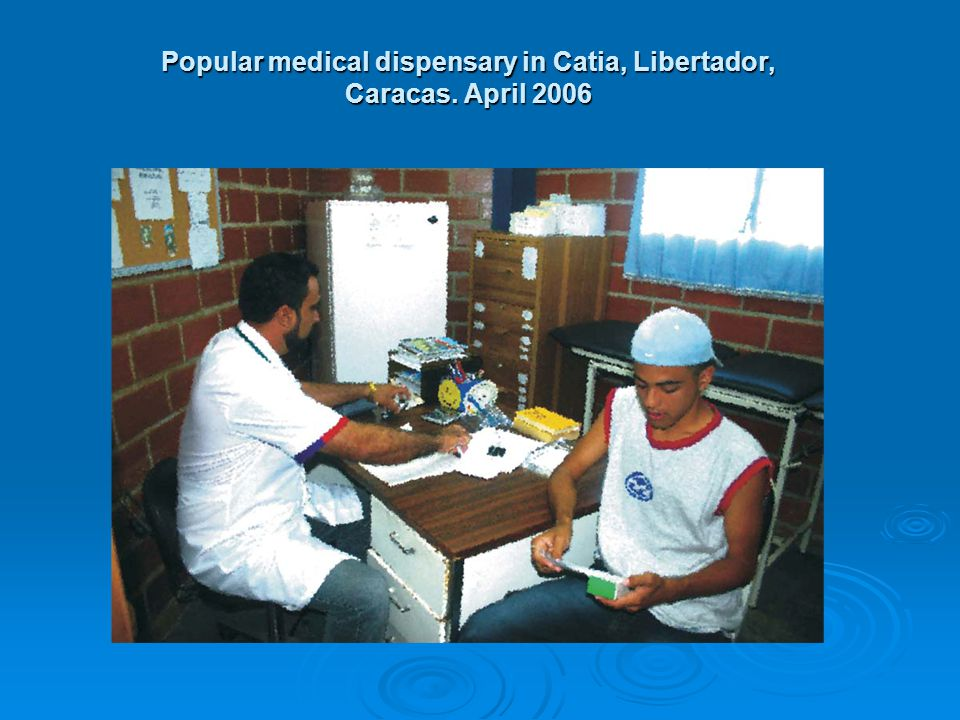 Popular medical dispensary in Catia, Libertador, Caracas. April 2006