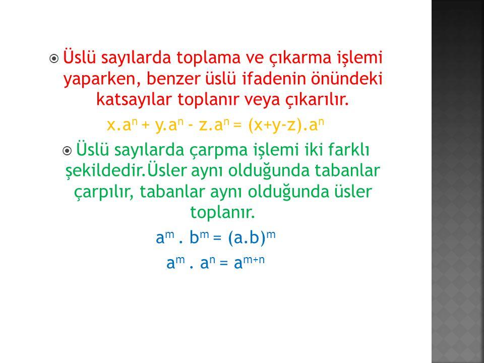 x.an + y.an - z.an = (x+y-z).an