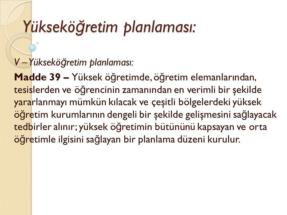 Yükseköğretim planlaması: