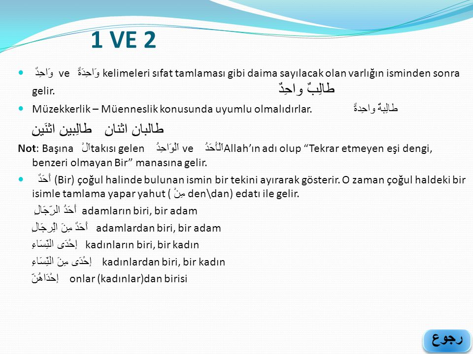 1 VE 2