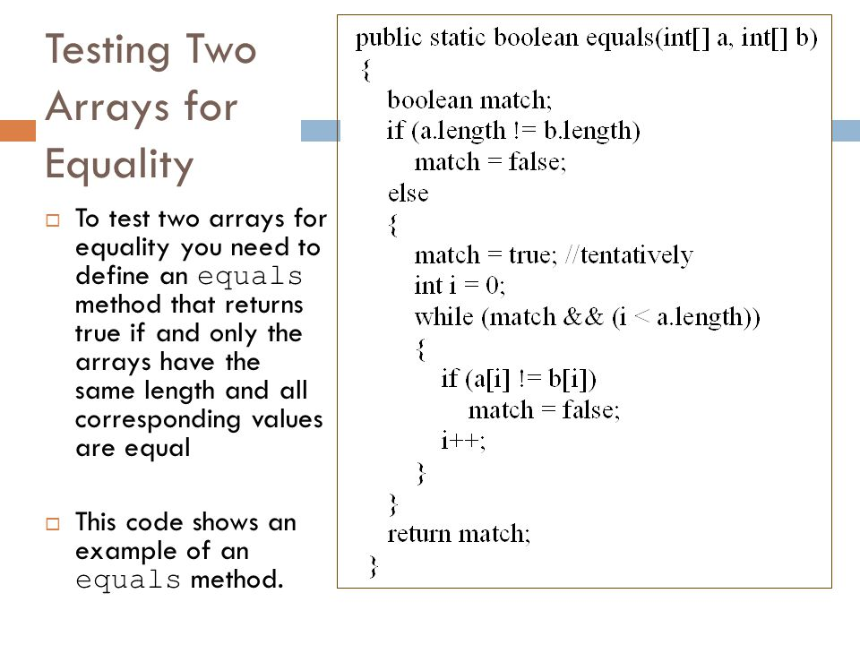 Testing Two Arrays for Equality