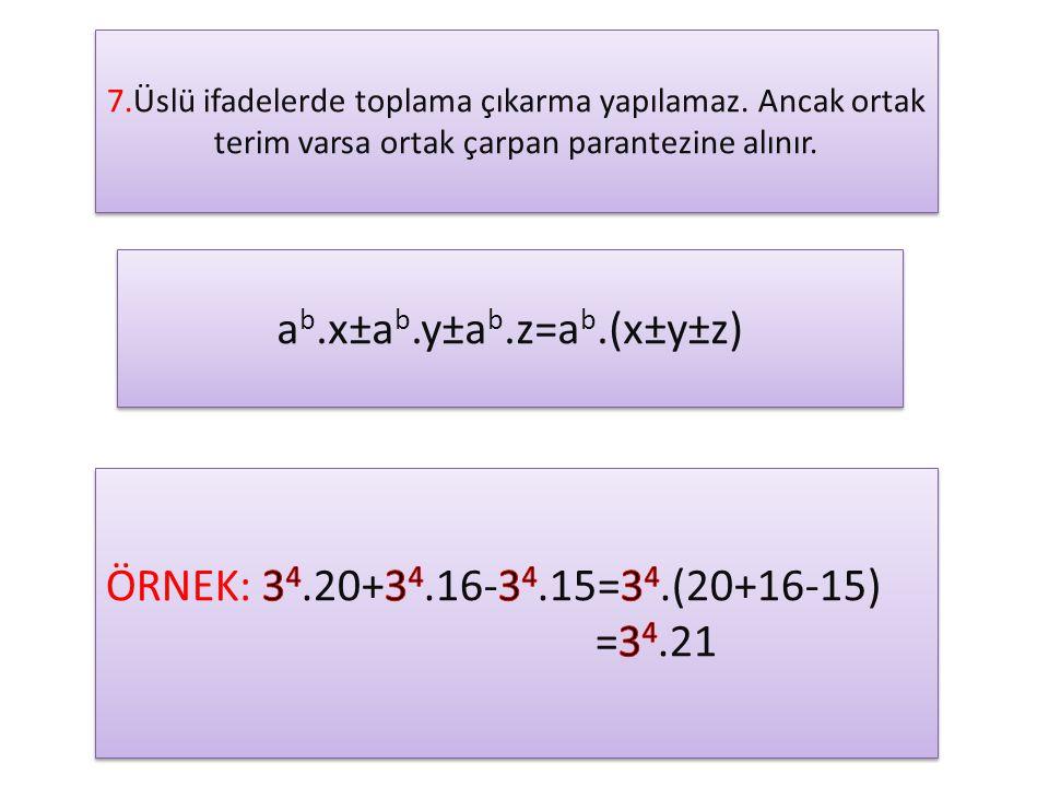 ab.x±ab.y±ab.z=ab.(x±y±z)