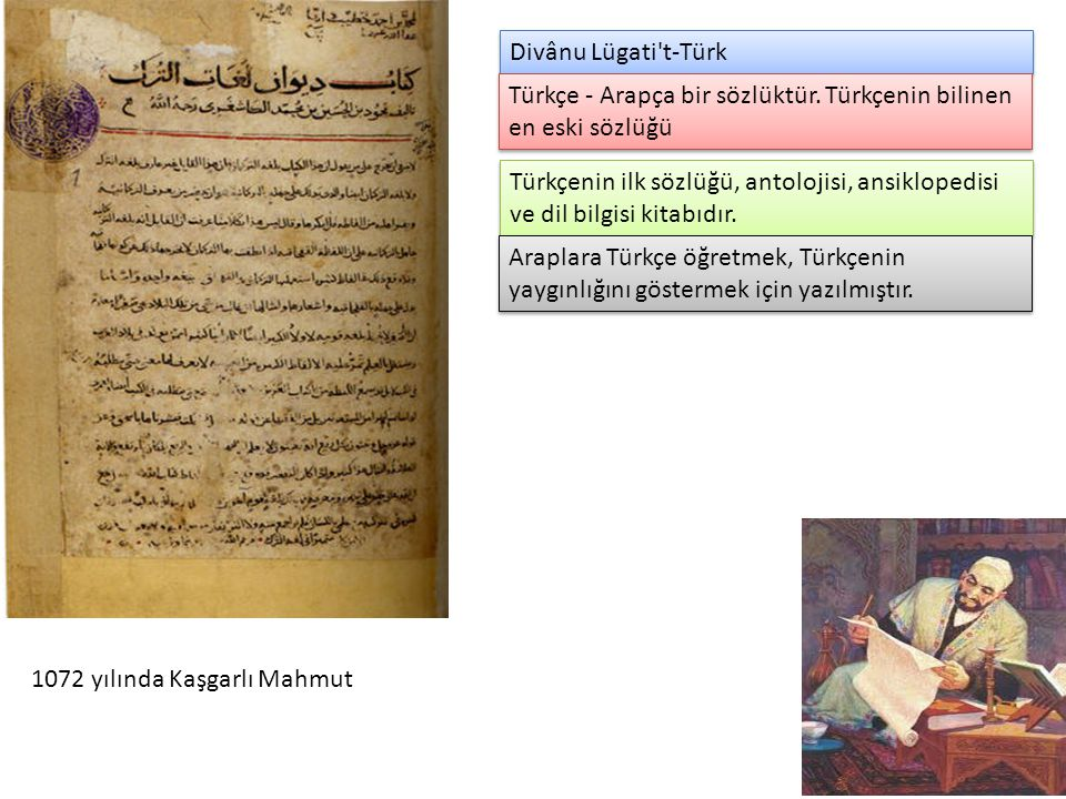 Divânu Lügati t-Türk Türkçe - Arapça bir sözlüktür. Türkçenin bilinen en eski sözlüğü.