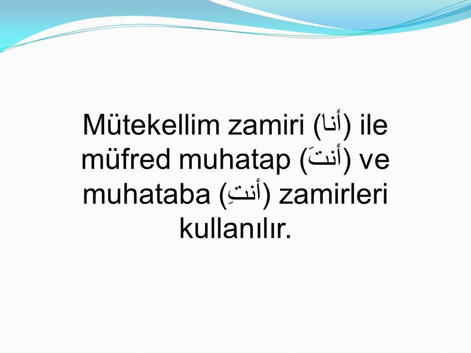 Mütekellim zamiri (أنا) ile müfred muhatap (أنتَ) ve muhataba (أنتِ) zamirleri kullanılır.