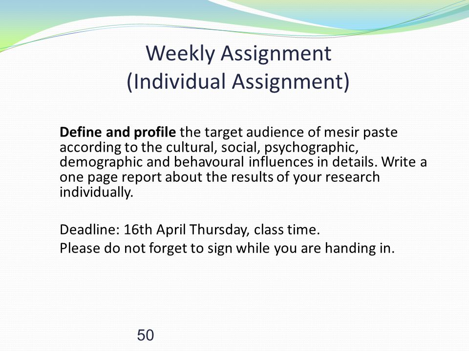 Weekly Assignment (Individual Assignment)