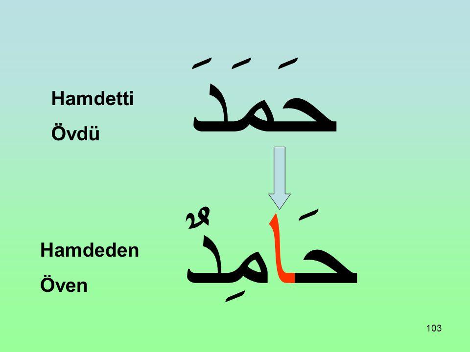 حَمَدَ Hamdetti Övdü حَامِدٌ Hamdeden Öven