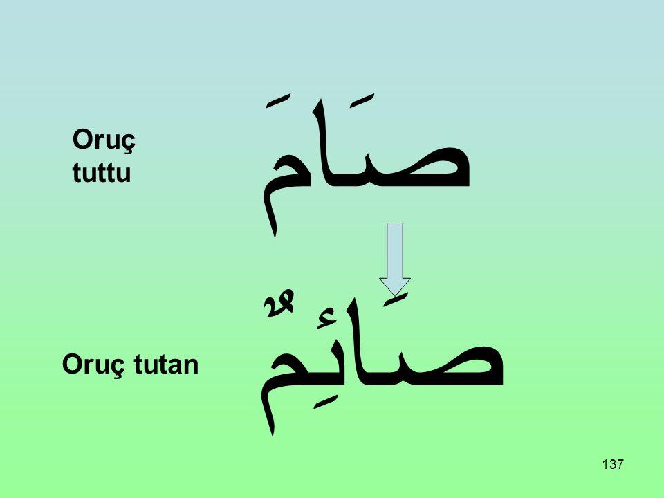 صَامَ Oruç tuttu صَائِمٌ Oruç tutan