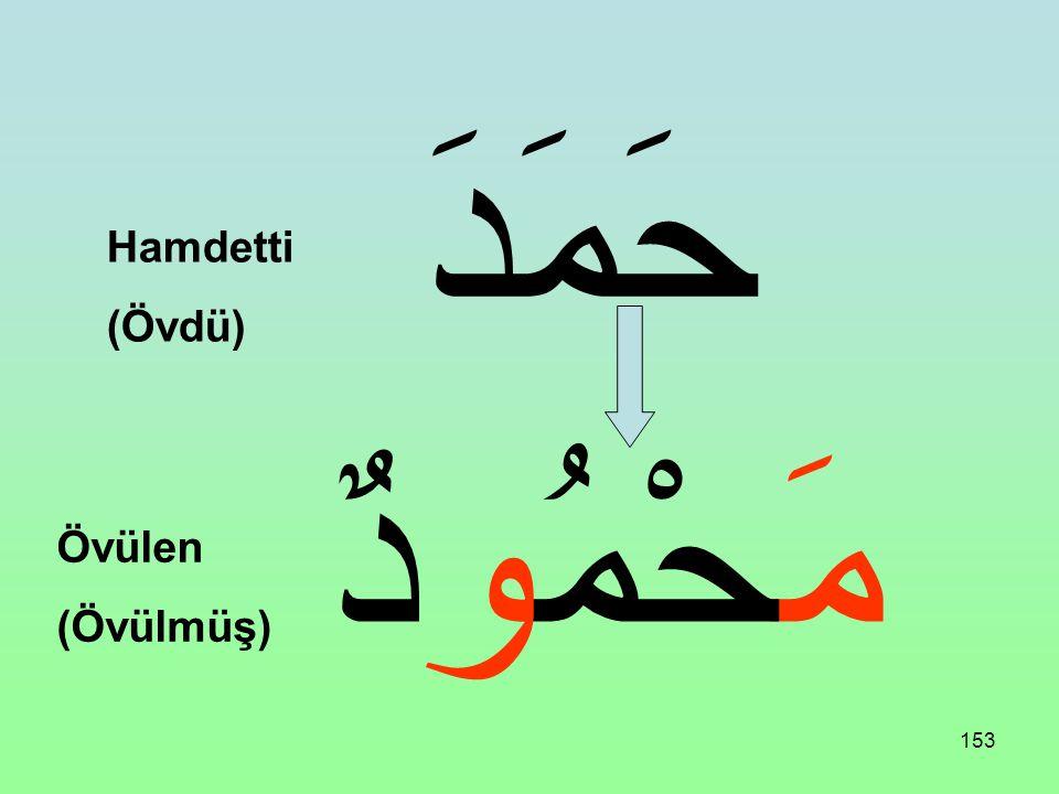 حَمَدَ Hamdetti (Övdü) مَحْمُودٌ Övülen (Övülmüş)