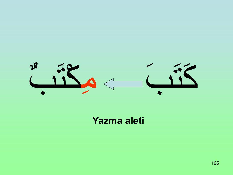 مِكْتَبٌ كَتَبَ Yazma aleti