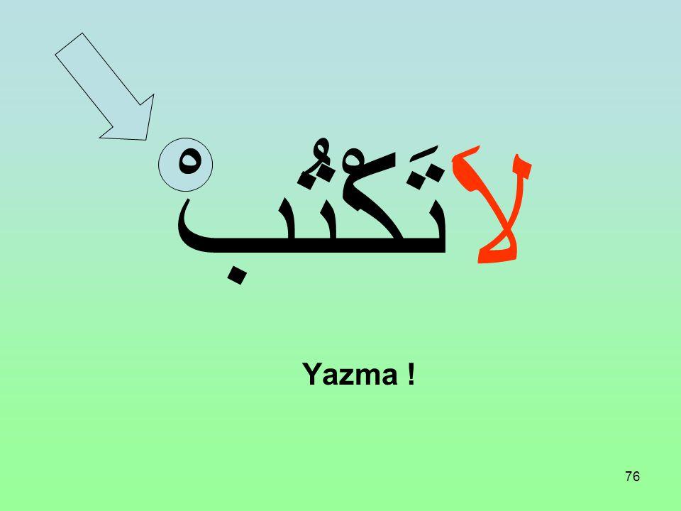 لاَتَكْتُبْ Yazma !