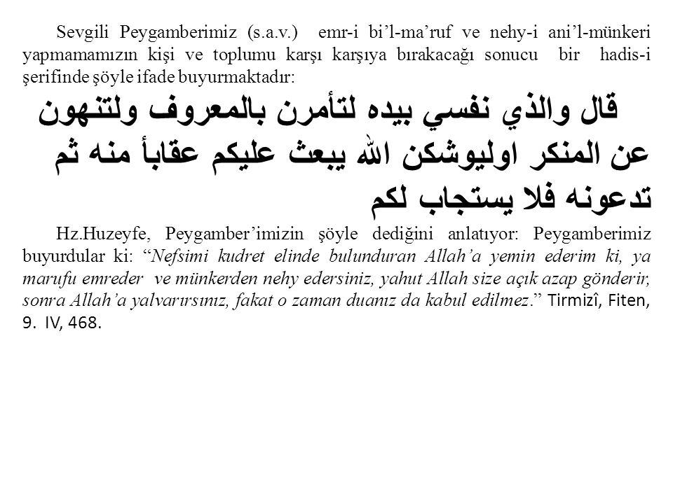 Sevgili Peygamberimiz (s. a. v