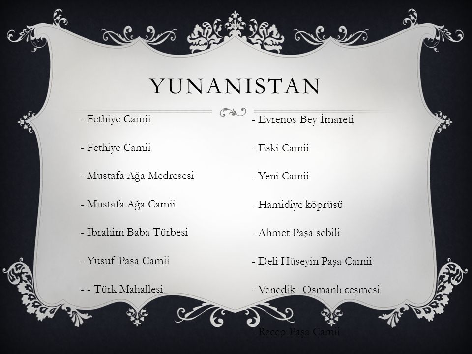 yunanistan - Fethiye Camii - Mustafa Ağa Medresesi - Mustafa Ağa Camii