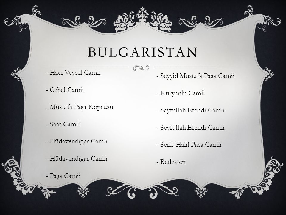 bulgaristan - Hacı Veysel Camii - Seyyid Mustafa Paşa Camii