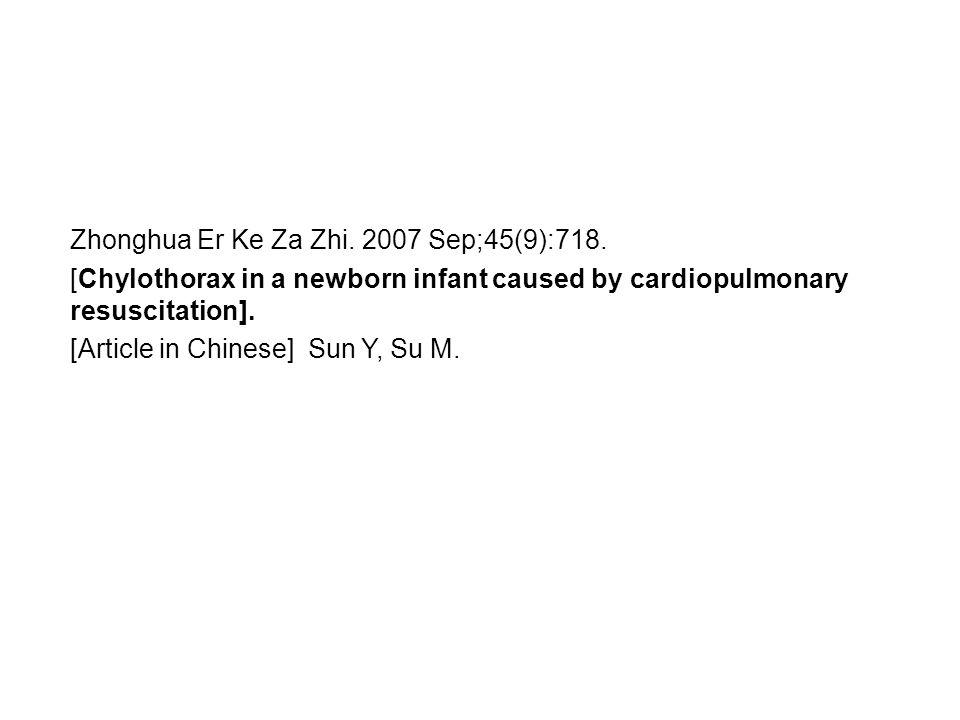 Zhonghua Er Ke Za Zhi. 2007 Sep;45(9):718