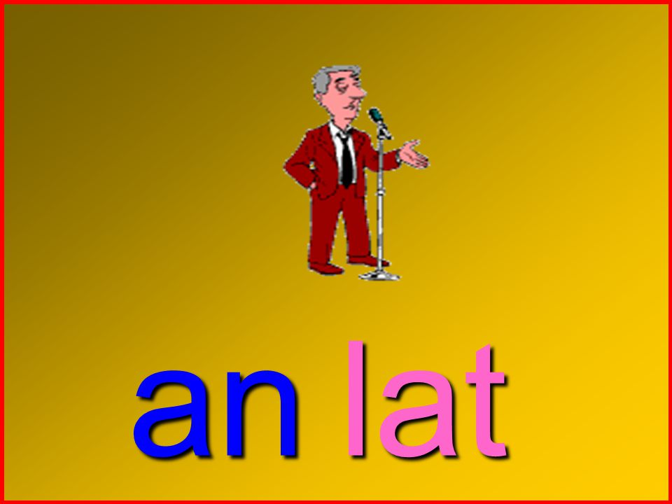 an lat