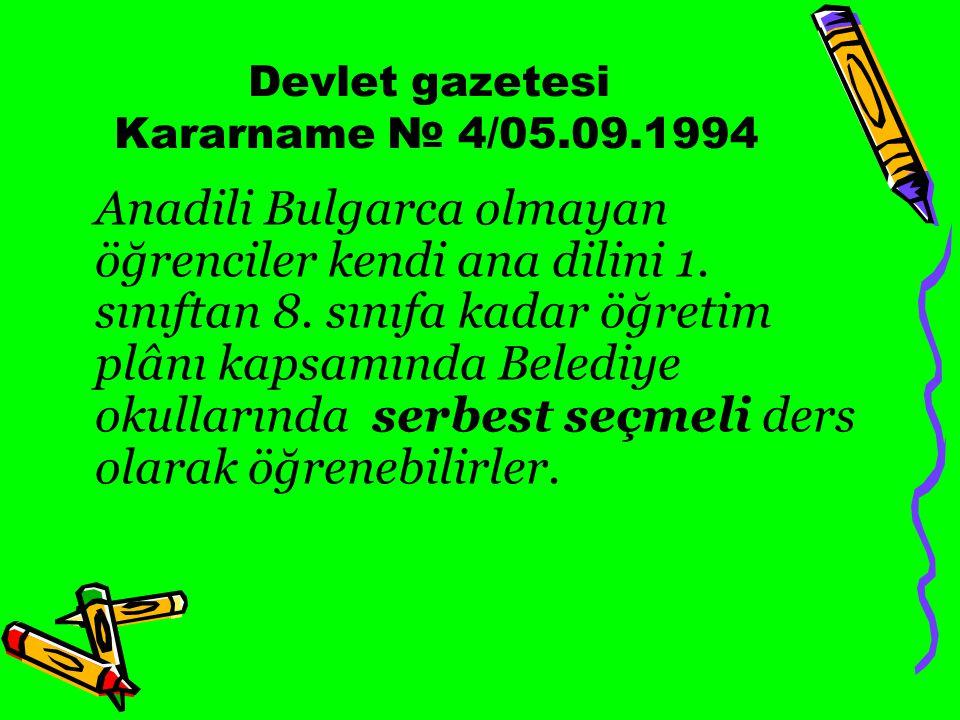 Devlet gazetesi Kararname № 4/05.09.1994