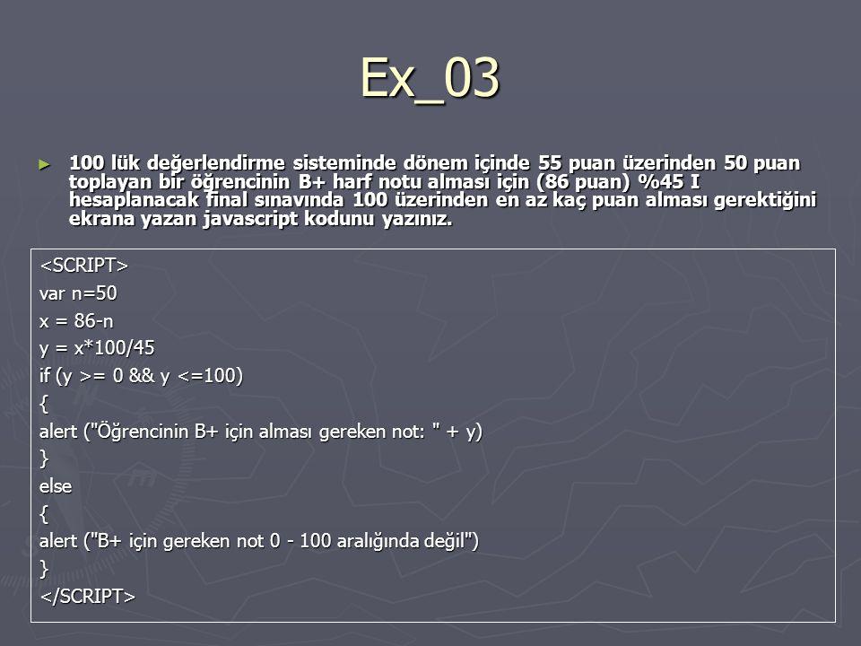 Ex_03