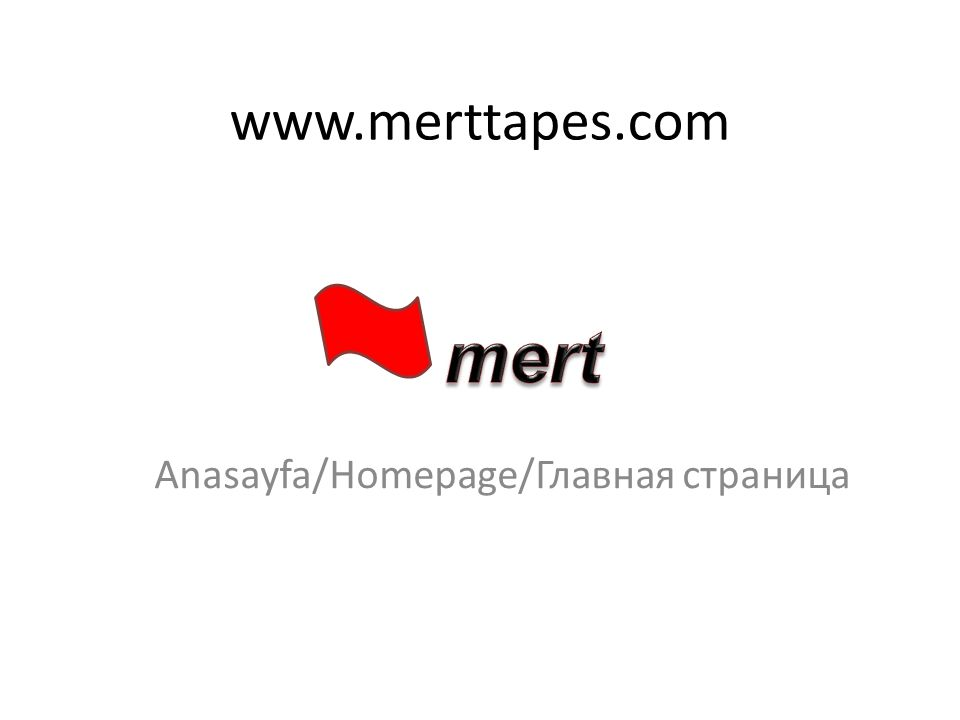 Anasayfa/Homepage/Главная страница