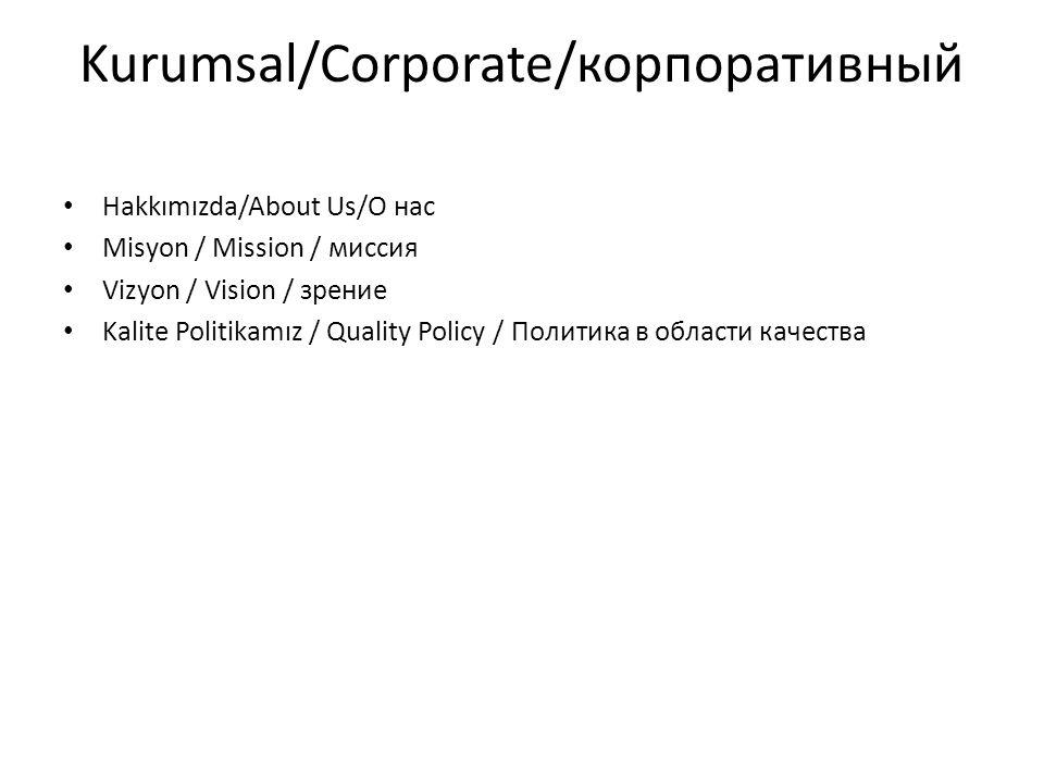 Kurumsal/Corporate/корпоративный