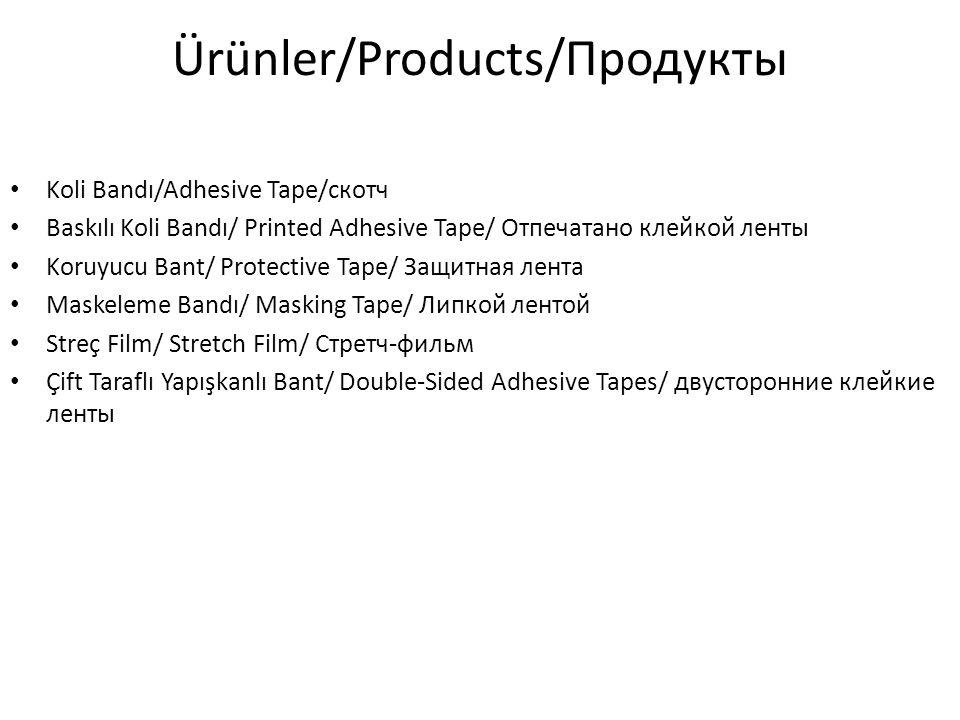 Ürünler/Products/Продукты