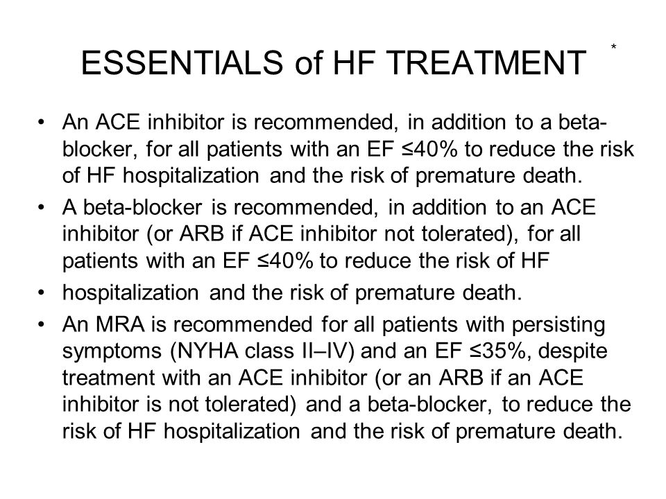 ESSENTIALS of HF TREATMENT