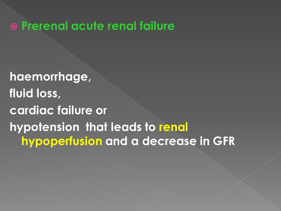 Prerenal acute renal failure