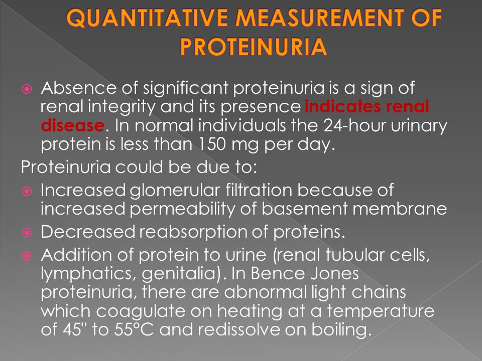 QUANTITATIVE MEASUREMENT OF PROTEINURIA