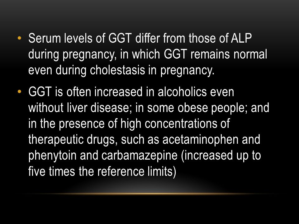 Serum levels of GGT differ from those of ALP during pregnancy, in which GGT remains normal even during cholestasis in pregnancy.