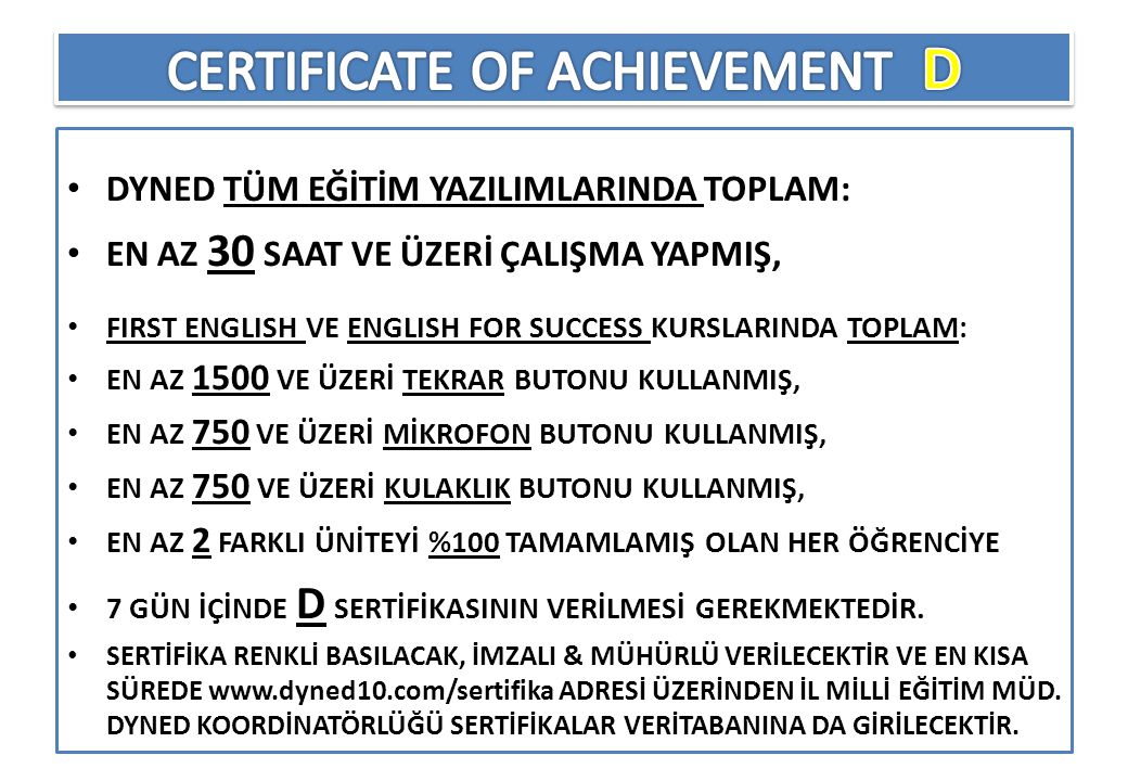 CERTIFICATE OF ACHIEVEMENT D