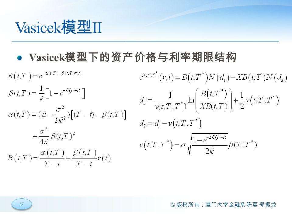 Vasicek模型III 改善 均值回归 T趋于无穷时,长期利率收敛于 参数取值不同,得到不同的即期利率期限结构形状