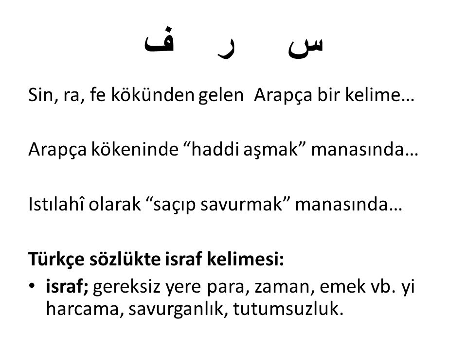 ف ر س Sin, ra, fe kökünden gelen Arapça bir kelime…