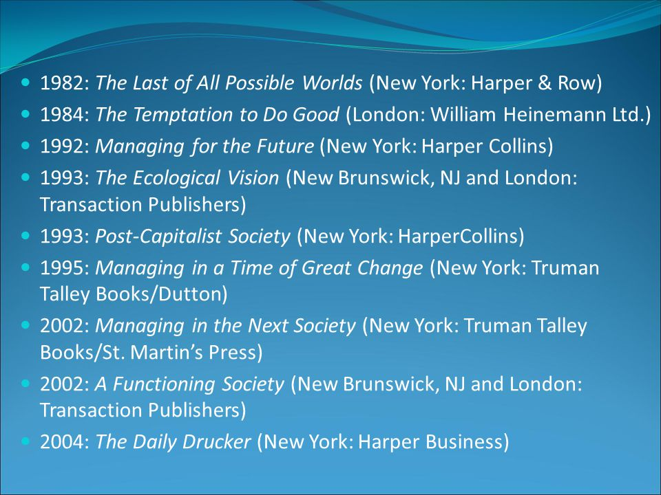 1982: The Last of All Possible Worlds (New York: Harper & Row)