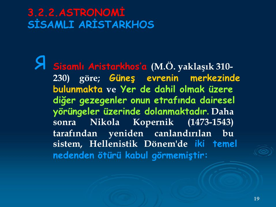 Я 3.2.2.ASTRONOMİ SİSAMLI ARİSTARKHOS