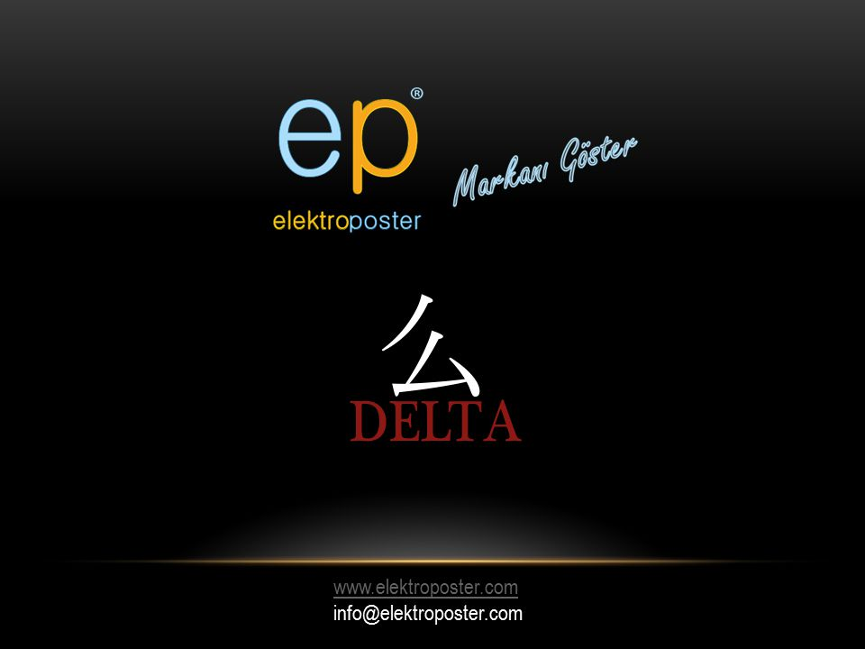 www.elektroposter.com info@elektroposter.com