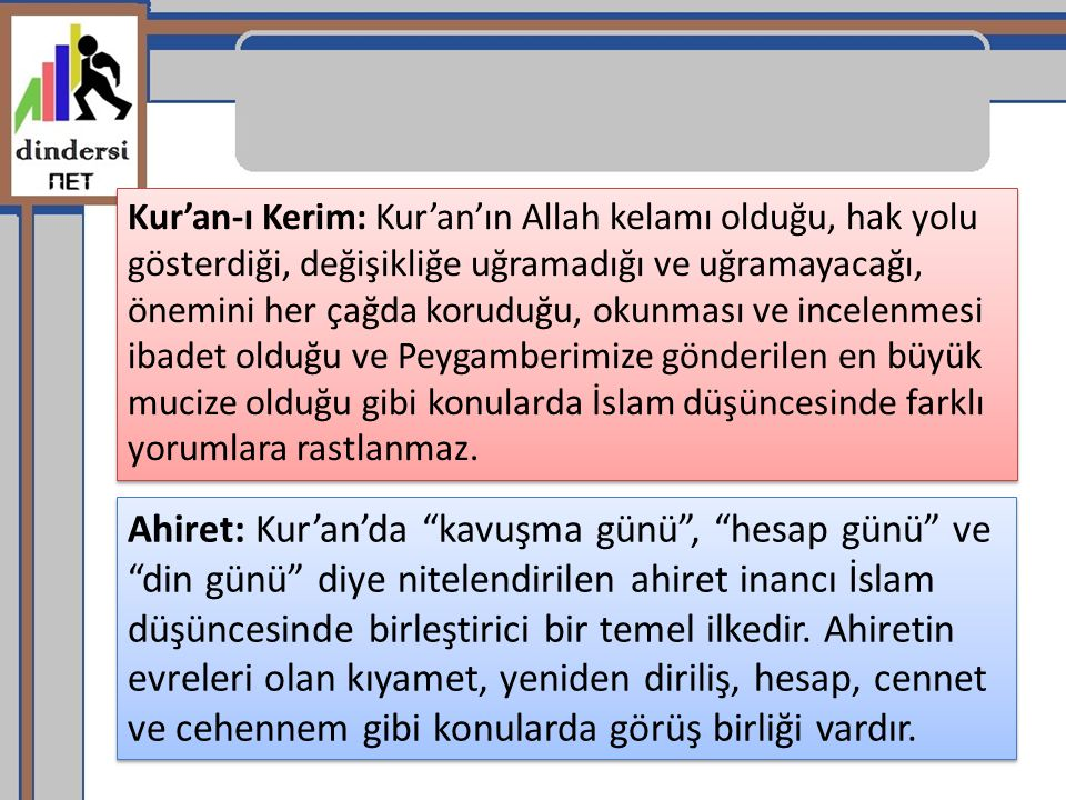Kur'an-ı Kerim: Kur'an'ın Allah kelamı olduğu, hak yolu gösterdiği, değişikliğe uğramadığı ve uğramayacağı, önemini her çağda koruduğu, okunması ve incelenmesi ibadet olduğu ve Peygamberimize gönderilen en büyük mucize olduğu gibi konularda İslam düşüncesinde farklı yorumlara rastlanmaz.
