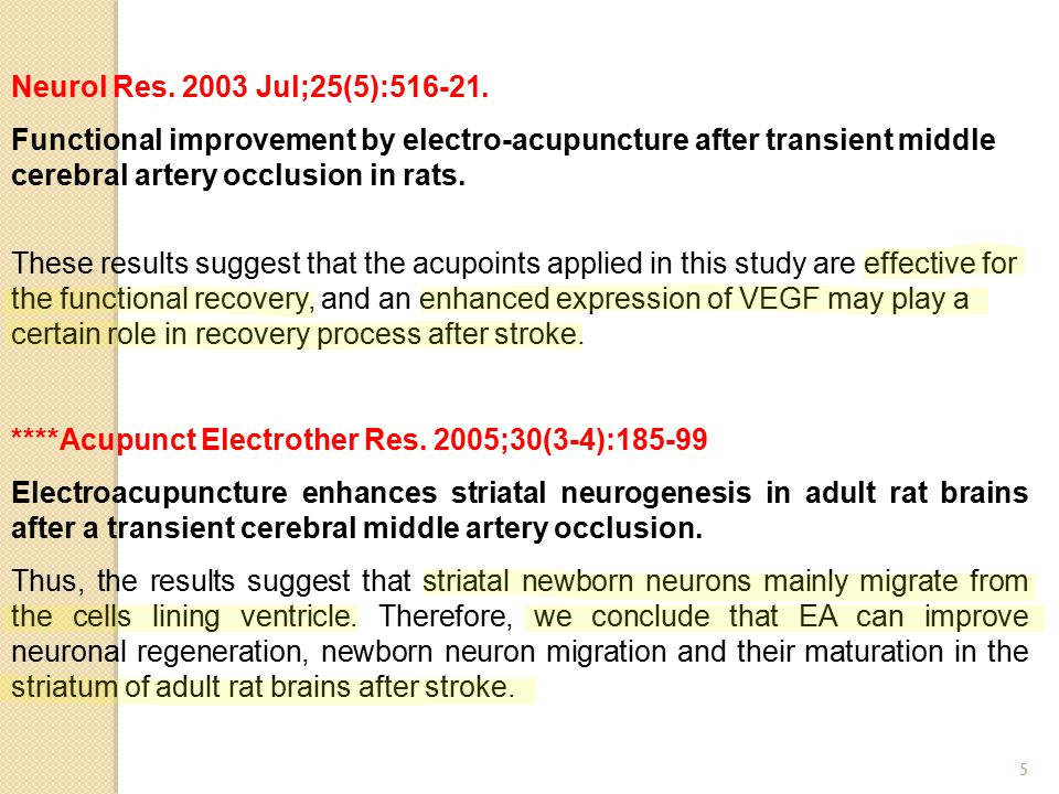 Neurol Res. 2003 Jul;25(5):516-21. Functional improvement by electro-acupuncture after transient middle cerebral artery occlusion in rats.