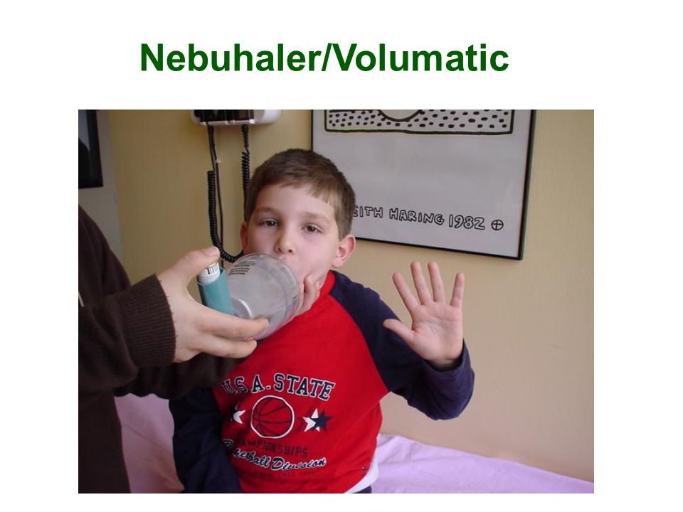 Nebuhaler/Volumatic