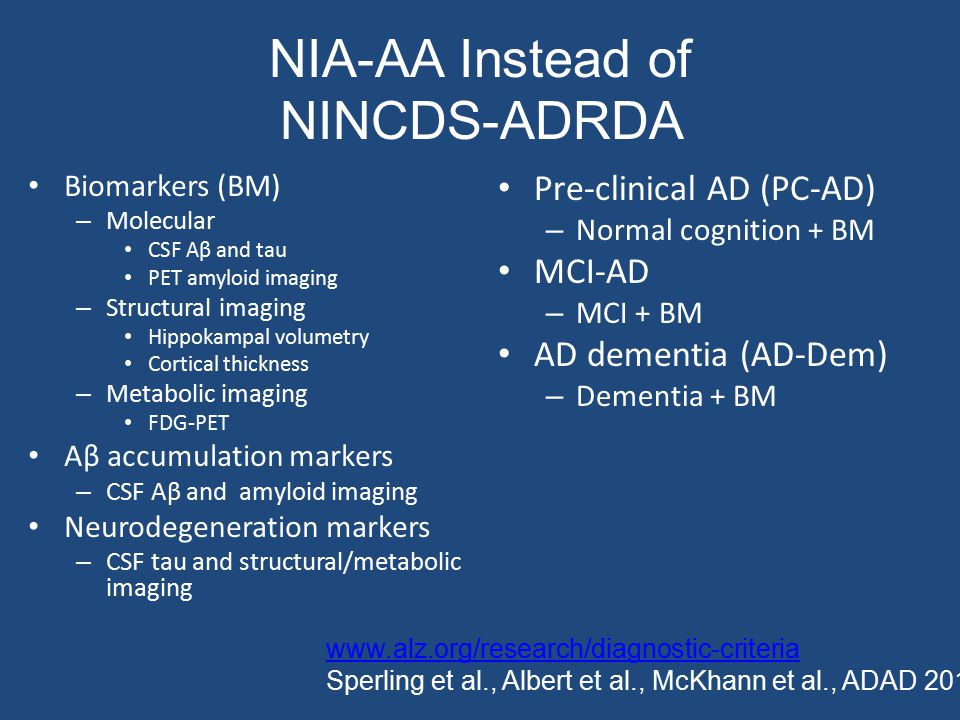 NIA-AA Instead of NINCDS-ADRDA