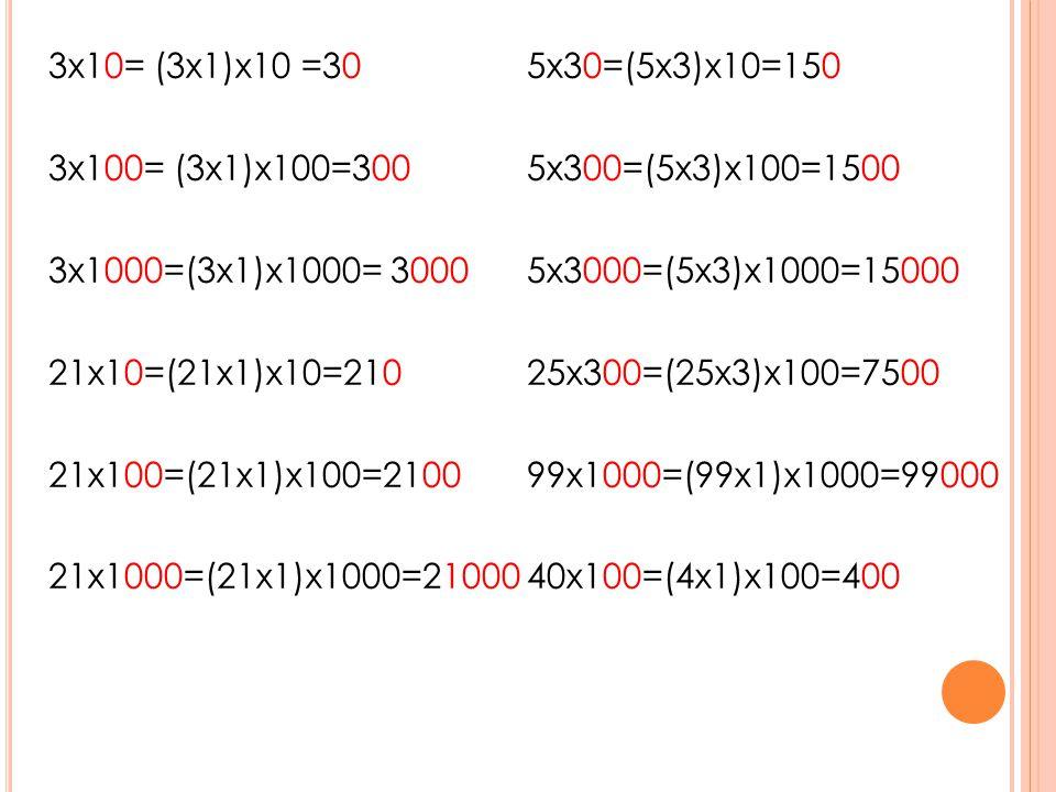 3x10= (3x1)x10 =30 5x30=(5x3)x10=150 3x100= (3x1)x100=300 5x300=(5x3)x100=1500.