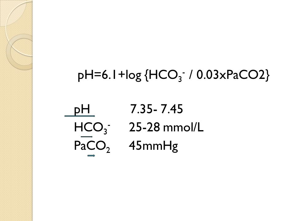 pH=6. 1+log {HCO3- / 0. 03xPaCO2} pH 7. 35- 7
