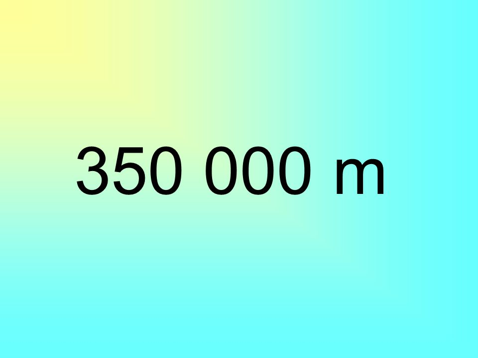 350 000 m