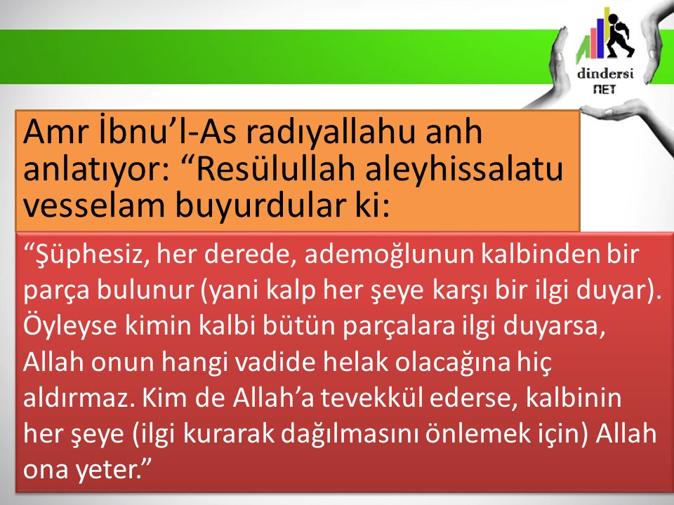 Amr İbnu'l-As radıyallahu anh anlatıyor: Resülullah aleyhissalatu vesselam buyurdular ki: