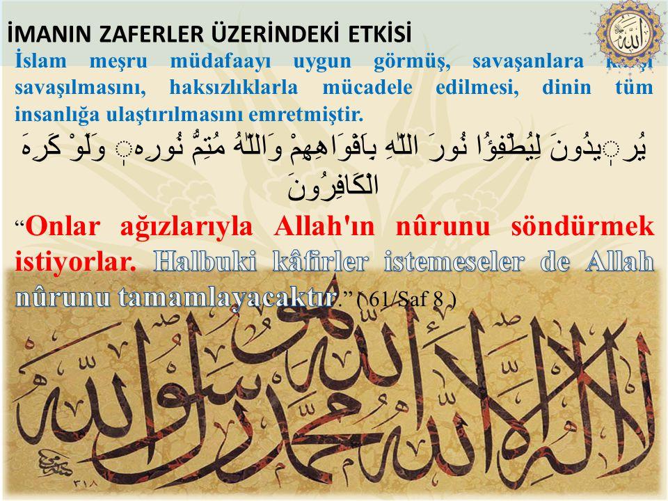 İMANIN ZAFERLER ÜZERİNDEKİ ETKİSİ