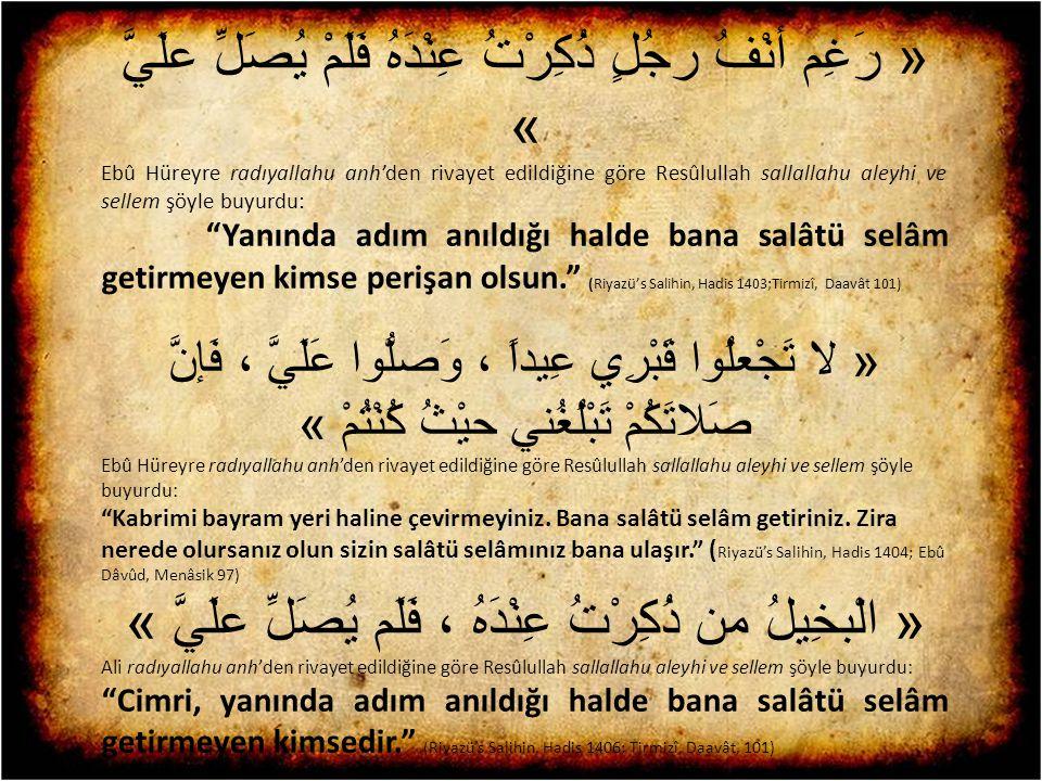 « رَغِم أنْفُ رجُلٍ ذُكِرْتُ عِنْدَهُ فَلَمْ يُصَلِّ علَيَّ »