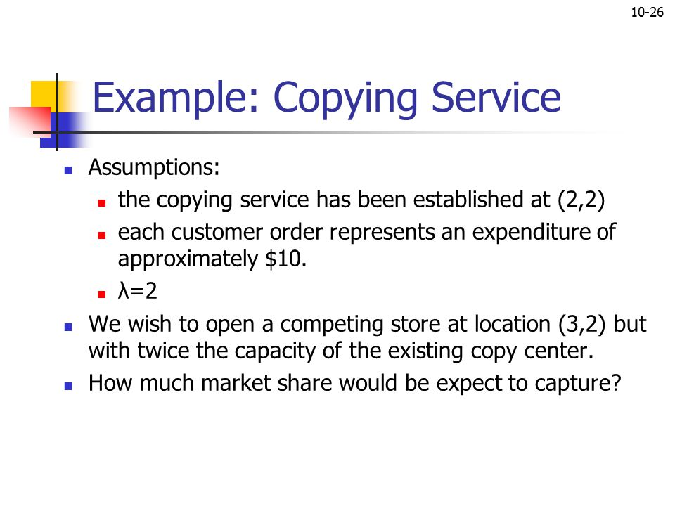 Example: Copying Service