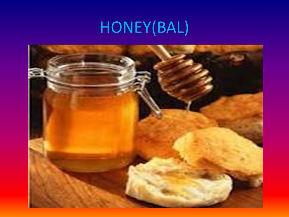 HONEY(BAL)