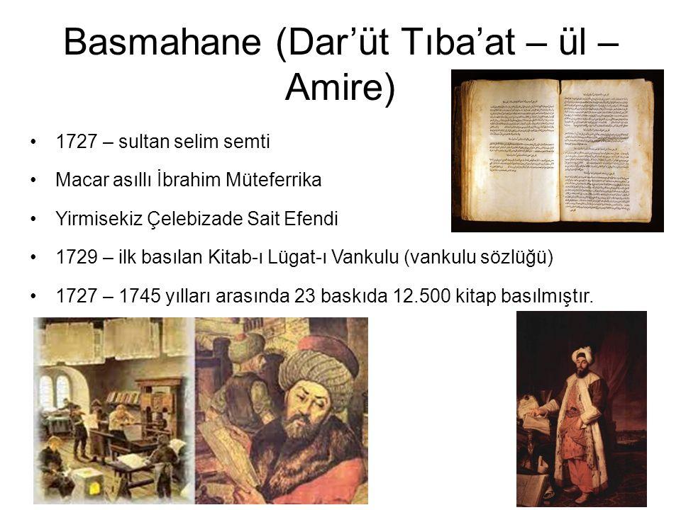 Basmahane (Dar'üt Tıba'at – ül – Amire)