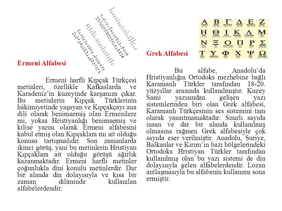 Grek Alfabesi